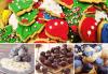 Празничен сет Коледно парти! 80 коледни сладки асорти: меденки с канела (елхички, декоративни топки, снежинки, коледни звезди), бели снежни топки с кокос, мъфини с шоколад и портокал, еклери с крем за празниците от Muffin House! - thumb 1