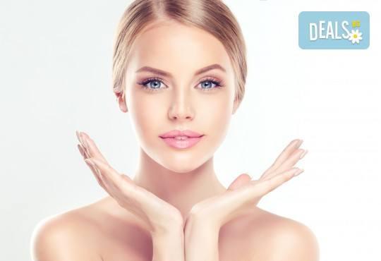 Сияйно лице! Мезо фон дю тен терапия в Студио за красота Beauty Star до Mall of Sofia! - Снимка 3