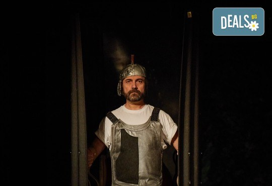 Герасим Георгиев - Геро е Ромул Велики на 25-ти ноември (понеделник) от 19ч. в Малък градски театър Зад канала! - Снимка 11