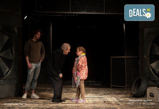 Гледайте Стефан Мавродиев в Аз, Фойербах, на 06.12. от 19ч. в Младежки театър, Камерна сцена, 1 билет! - Снимка 9