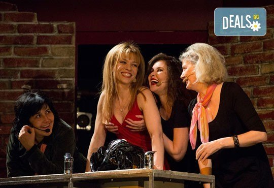 Много смях с великолепните актьори на Младежки театър! Гледайте Страхотни момчета, на 07.12. от 19ч., голяма сцена, билет за един - Снимка 4