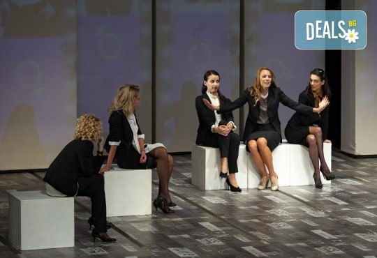 Гледайте съзвездие от актриси в хитовия спектакъл Тирамису на 03.12. от 19ч., голяма сцена, 1 билет! - Снимка 12