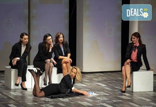Гледайте съзвездие от актриси в хитовия спектакъл Тирамису на 03.12. от 19ч., голяма сцена, 1 билет! - Снимка 10