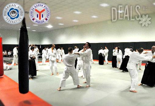 Един месец тренировки по Айкидо, неограничен брой посещения, за възрастни или деца - за 15лв вместо 50лв от Клуб за бойни изкуства Имеон - Снимка 6