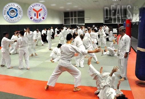 Един месец тренировки по Айкидо, неограничен брой посещения, за възрастни или деца - за 15лв вместо 50лв от Клуб за бойни изкуства Имеон - Снимка 5