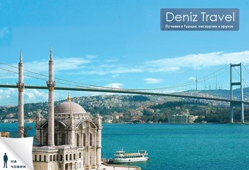 Градът-мегаполис Ви очаква!Уикенд в Истанбул,Турция през Август на още по-горещи промоционални цени-2 нощ. със закуски в хотел 2*/3*,транспорт и Бонус - посещение на МОЛ Оливиум, за 115 лв на човек от Дениз Травел! - Снимка 3