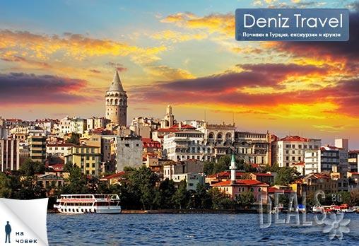 Градът-мегаполис Ви очаква!Уикенд в Истанбул,Турция през Август на още по-горещи промоционални цени-2 нощ. със закуски в хотел 2*/3*,транспорт и Бонус - посещение на МОЛ Оливиум, за 115 лв на човек от Дениз Травел! - Снимка 2