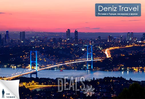 Градът-мегаполис Ви очаква!Уикенд в Истанбул,Турция през Август на още по-горещи промоционални цени-2 нощ. със закуски в хотел 2*/3*,транспорт и Бонус - посещение на МОЛ Оливиум, за 115 лв на човек от Дениз Травел! - Снимка 4