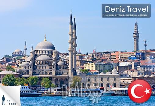 Градът-мегаполис Ви очаква!Уикенд в Истанбул,Турция през Август на още по-горещи промоционални цени-2 нощ. със закуски в хотел 2*/3*,транспорт и Бонус - посещение на МОЛ Оливиум, за 115 лв на човек от Дениз Травел! - Снимка 1