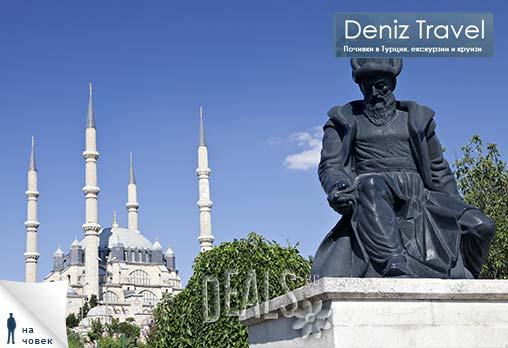 Градът-мегаполис Ви очаква!Уикенд в Истанбул,Турция през Август на още по-горещи промоционални цени-2 нощ. със закуски в хотел 2*/3*,транспорт и Бонус - посещение на МОЛ Оливиум, за 115 лв на човек от Дениз Травел! - Снимка 8