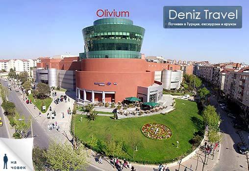 Градът-мегаполис Ви очаква!Уикенд в Истанбул,Турция през Август на още по-горещи промоционални цени-2 нощ. със закуски в хотел 2*/3*,транспорт и Бонус - посещение на МОЛ Оливиум, за 115 лв на човек от Дениз Травел! - Снимка 7