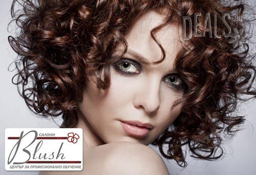 Вашата нова визия за празниците в Blush Beauty! Модерно подстригване, терапия с MATRIX и стилизиране на прическа при опитен коафьор само за 8.70лв!
