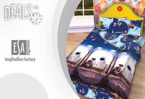 За Новата Година - сладки сънища с нов спален комплект! Единичен комплект Уоли, спално бельо и/или олекотена завивка, 100% памучно ранфорсе и антиалергична вата, цени от 18.80лв, от ЕСА Корпорация!