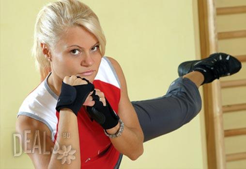 Специално за дамите! Месечна карта за неограничени посещения - тренировки по кик-бокс за жени с треньор за 25лв вместо 50лв от Клуб Бастет в Центъра на София!