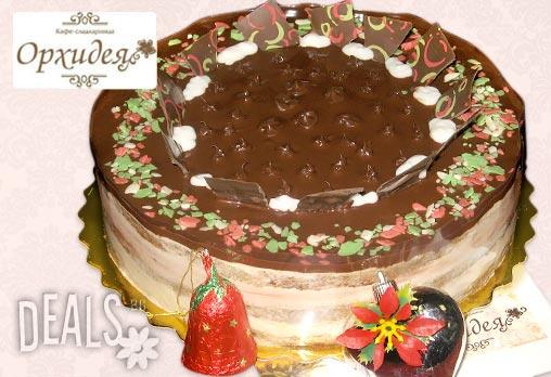 Перфектна за празниците! Шоколадова торта с баварски крем и белгийски млечен шоколад - 10 парчета само за 11.90лв, вместо за 25лв от Сладкарница Орхидея!