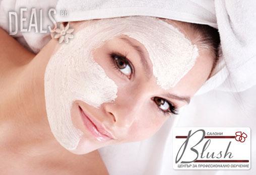 Мануално или Ултразвуково почистване на лице + ексфолираща терапия с френската козметика Academie + лечебен масаж и медицинска маска в Салон Blush Beauty за 14.50лв!