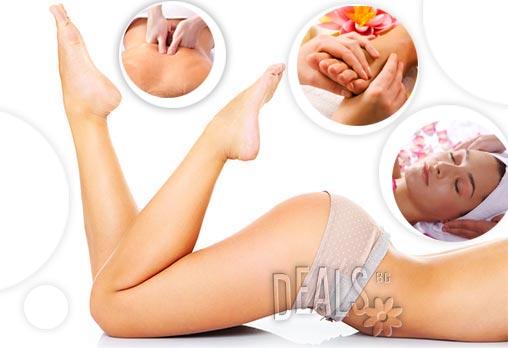50 минутно блаженство за всичките Ви сетива! Релаксиращ масаж на цяло тяло с благоуханни етерични масла + зонотерапия на стъпала само за 12.50лв от Салон за красота Феникс в Младост!