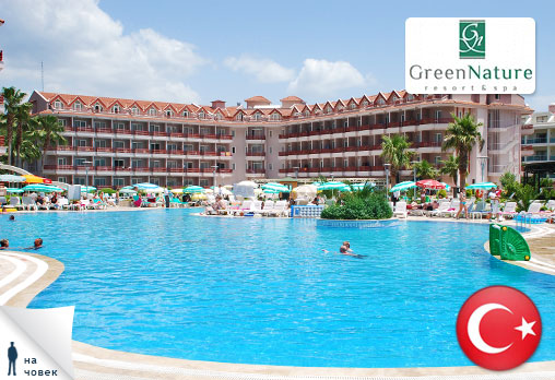 Подарете си мечтаната почивка за майските празници в Мармарис в Хотел Green Nature Resort 5*! 5 нощувки на база All Inclusive + организиран автобусен транспорт и мед.застраховка! Цени от 375лв на човек, с предплащане!