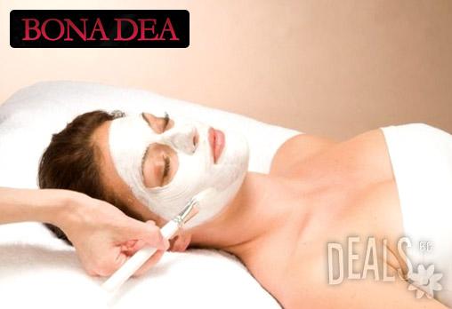 Красиви с BONA DEA! Почистване на лице чрез ултразвукова шпатула, маска с терапия дълбокопочистващ гел и криотерапия на цени от 12.90 лв!