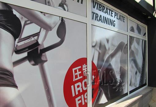 Влезте бързо във форма! 4 тренировки Фат бърнинг + 4 тренировки с вибромасажор за 20лв вместо 40лв, в Спортен център АССЕЙ