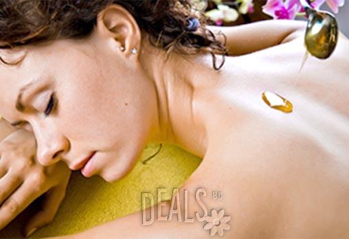Класически масаж на цяло тяло с арома масла, 60мин. - за 12лв вместо 30лв, в Спортен център АССЕЙ