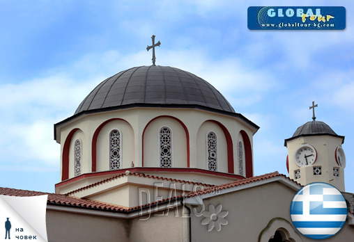 Съботна разходка до Гърция! Еднодневна екскурзия до Кавала, с възможност за посещение на остров Тасос само за 29лв на човек от Глобал тур!