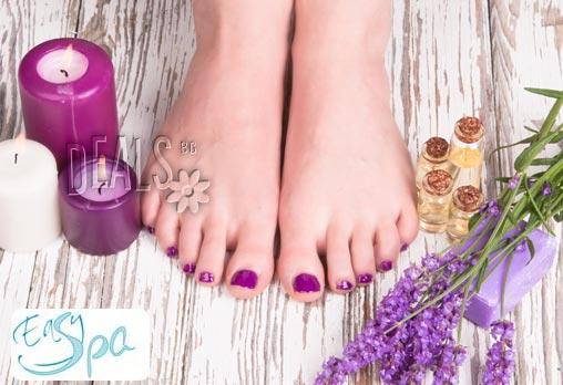 Бъдете с красиви и поддържани нокти на краката! Вземете козметичен педикюр с Shellac + БОНУС от Спа салон Easy Spa в Дървеница само за 20лв!