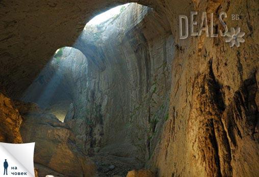 """Търсиш нещо интересно за Великден? Какво по – хубаво от това да се докоснеш в един ден до природата и божествеността? Екскурзия до пещерата """"Очите на бога"""", ландшафтният парк Панега и Врачешката света обител за 25лв на човек от ТА Конкордия"""