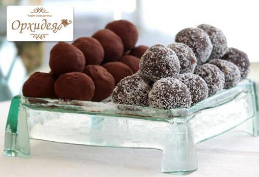 Вече и за цялата страна! Цял килограм домашни шоколадови топки с кокос или с шоколадови стърготини от Сладкарница Орхидея! 40 броя топки на супер атрактивна цена 9.30лв!