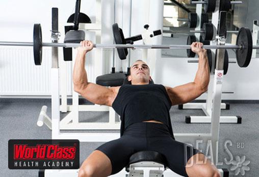 Не излизайте от форма! Елате в World Class Health Academy Spa & Fitness за цял месец неограничени посещения на фитнес, групови спортни занимания, басейни и СПА зона- всичко това с една карта само за 69лв вместо за 120 лв!