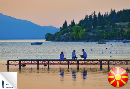 Перлата на Македония Ви очаква! 2 нощувки със закуски и вечери в хотел Холидей М 3* в Охрид, и възможност за екскурзия до Албания само за 119лв на човек от Ривиера Тур.