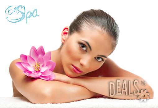 Бъдете с перфектна кожа на лицето за бала! Възползвайте се от почистване на лице, хидратираща терапия и успокояващ масаж на лице с френска професионална козметика + БОНУС на цена от 15лв в Спа салон Easy Spa!