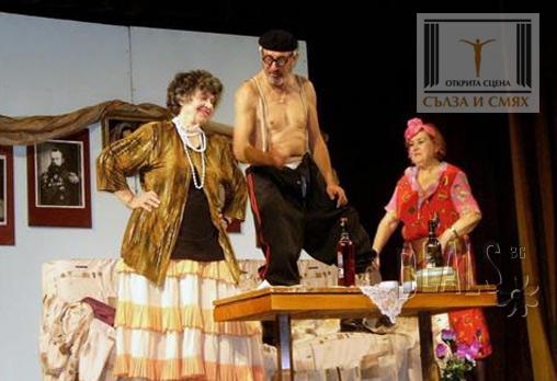 Гледайте голямата българска актриса Стоянка Мутафова в култовата комедия Палавите вдовици, 12.06, от 19ч , Открита сцена Сълза и смях- билети от 10лв