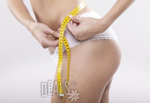 Спри целулита в Студио Мания! Антицелулитен мануален масаж на ДВЕ зони по избор + процедура целутрон само за 9.30 лв!