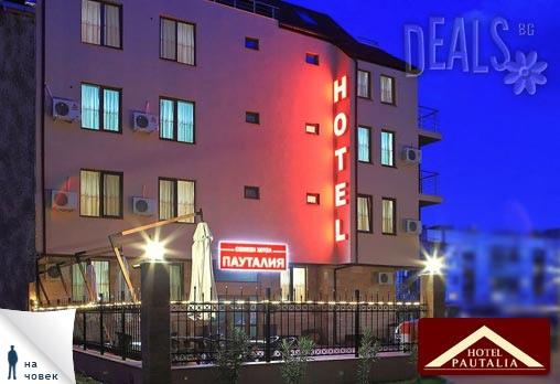 Сандански, хотел Пауталия 3*: 2 нощувки, закуски, само за 39лв на човек