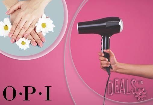Вдъхнете живот на косата си! Измиване, нанасяне на маска според типа коса, подстригване и оформяне със сешоар + подарък - лакиране с O.P.I. само за 6.90лв от Студио Мелинда!