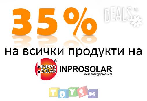 Ваучер за 35% отстъпка от цената на всички продукти Inprosolar в сайта www.toys.bg