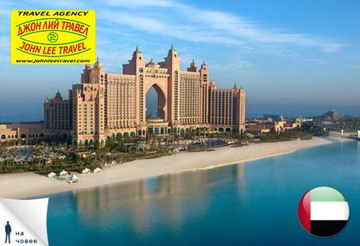 Дубай-екзотика и още нещо...? 7 нощувки със закуски в хотел City King 2+* с включен самолетен билет, летищни такси, застраховка + Обзорна обиколка на Дубай, на горещата цена от 1008лв на човек от агенция Джон Лий Травел! Предплатете 100лв сега!