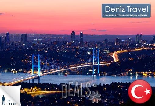Септемврийски празници в Истанбул! Промоционална оферта за 2 нощувки със закуски в хотел 3*/4*, транспорт, застраховка + Бонус: посещение на Принцови острови, на цени от 119лв на човек от Дениз Травел! Предплатете 50лв сега!