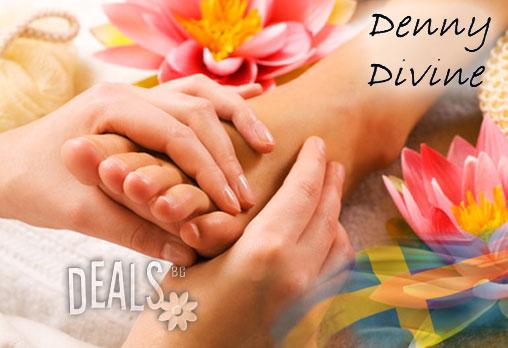 Отървете се от изтощението, схващанията, стреса! Шведски масаж на цяло тяло - за 19.50лв вместо 55лв в Салон за красота Denny Divine