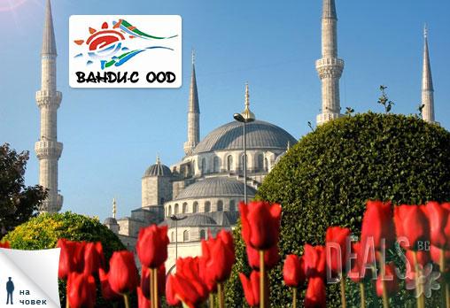 3 дни, Турция, Истанбул: 2 нощувки, 3*, 2 закуски, за 99лв на човек