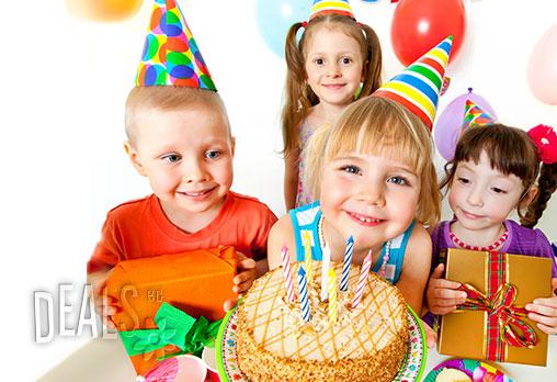 Подарете един незабравим ден на Вашия малчуган по случай неговия празник! 2 часа детски рожден ден, с включено меню, парти-аниматор, играчка за всяко дете, украса и много игри в Ресторант Бадемова къща - Панчарево за 69лв!