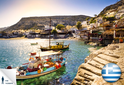 Гърция, Крит, ILIOS 3*: 7 нощувки, All Inclusive, чартър, лет.такси, от 804лв/човек