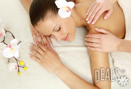60 минути болкоуспокояващ, арома или класически масаж с жасмин, ирис, лайка и алое + рефлексотерапия за 9.90 лв. в Студио за красота Бахами - ж.к. Бъкстон!