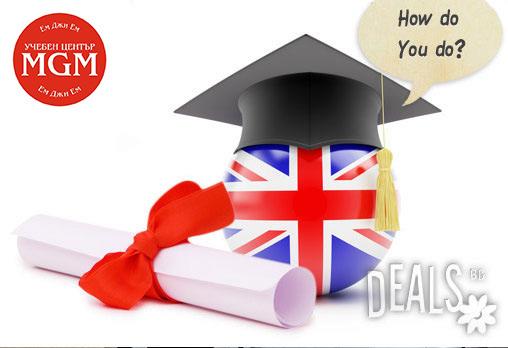 За всички любознателни! Курс по английски език за начинаещи, ниво А1, сега 90 учебни часа на цената на 60 учебни часа, за 99лв. вместо 230лв от Учебен център MGM/EM ДЖИ ЕМ