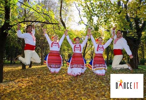 Обичате ли танците и бойните изкуства? Зала Dance It има специално предложение за Вас - карта за 5 посещения по български народни танци, ирландски танци, салса, зумба, брейк, ориенталски танци или булджутсу по избор само за 9.80лв