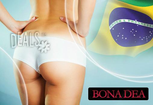 Бразилско дупе с TechniSPA - съвършено тяло със стягаща процедура на GUINOT от Bona Dea Fashion Studio