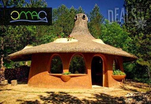 Добре дошли в Рая! Еко селище Омая, с. Гайтаниново Ви кани на една незабравима почивка сред природа, чист въздух и още нещо! Наем на глинена къщичка за двама само за 150лв. на ден!