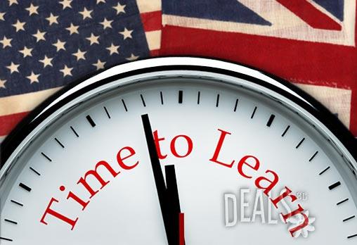 """Да научим английски - бързо и лесно! Интензивени курсове по английски език за ниво по избор, 100 уч.ч. само за 138лв вместо 360лв в Образователен Център """"Студио S""""!"""