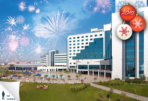 НГ2015, Чанаккале, KOLIN HOTEL 5*: 3 нощ,закуски, вечери,транспорт- 448.50лв/човек